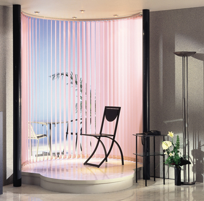 curved track blinds